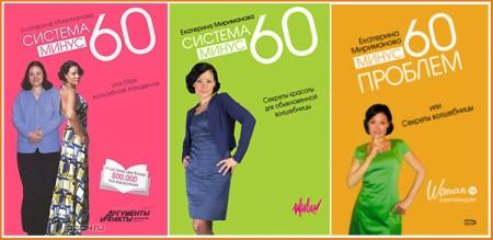 как быстро похудеть в 50 лет